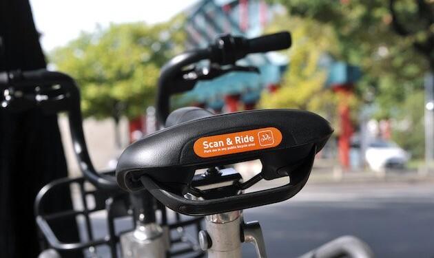 """Mobike, il bike sharing """"free floating"""""""